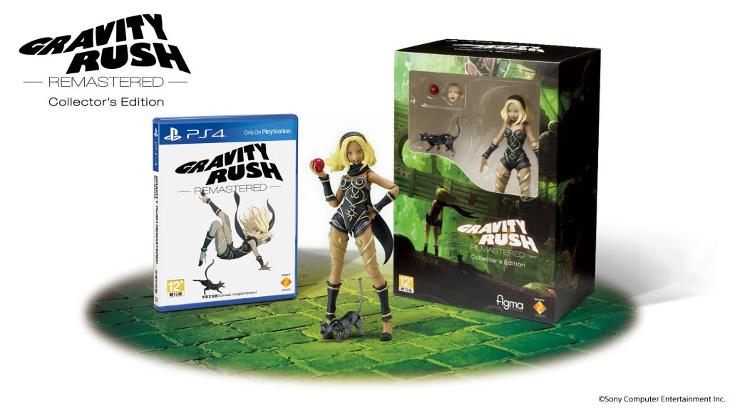 GravityRush_CollectorsEdition