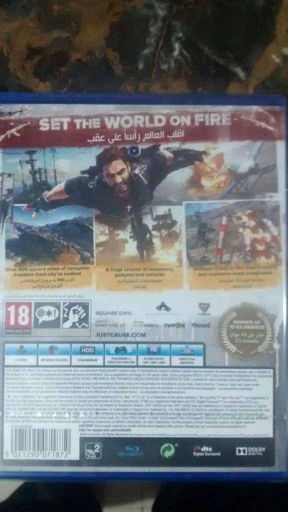 just-cause-3-leaked (1)