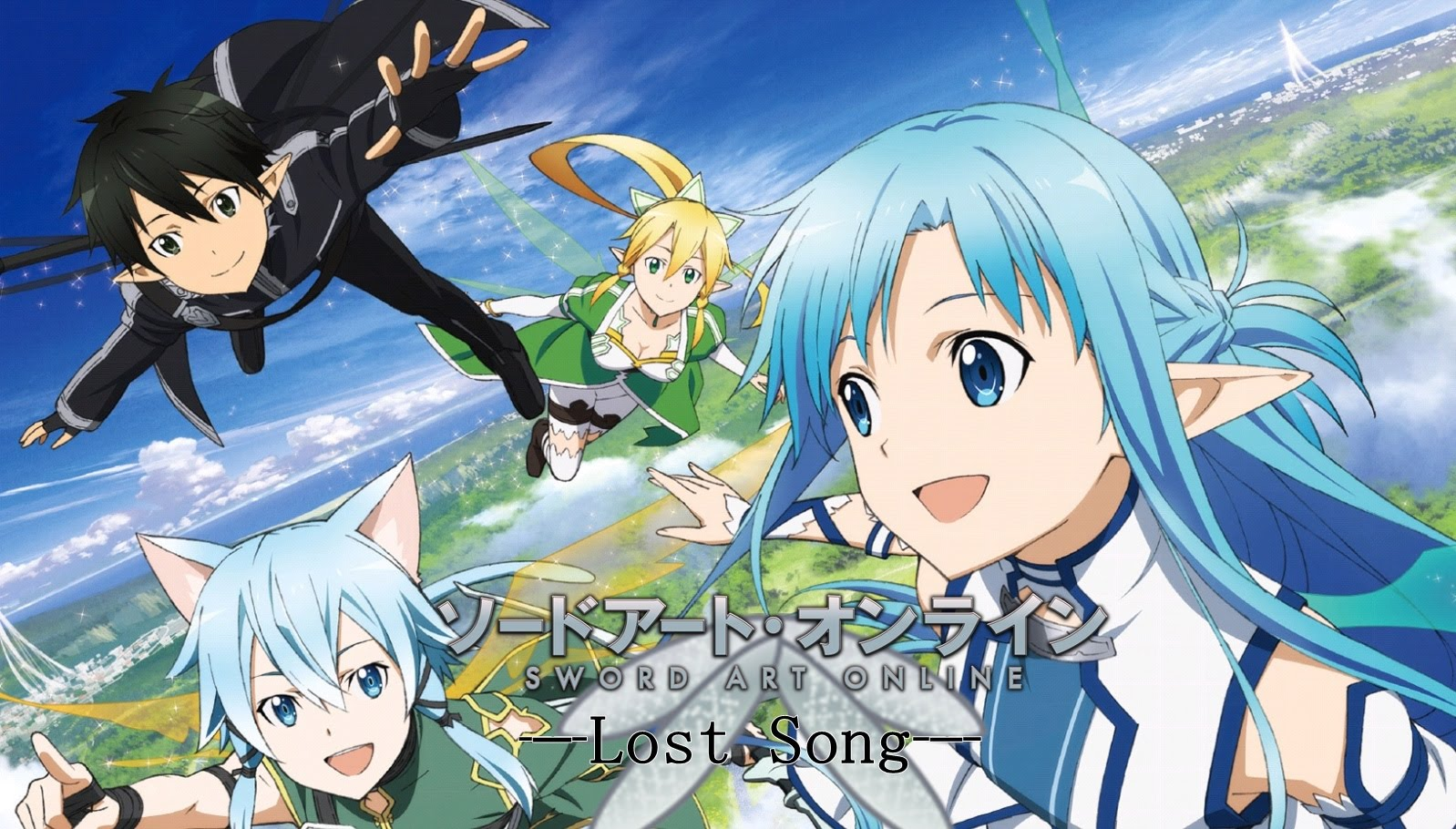 sword-art-online-lost-song