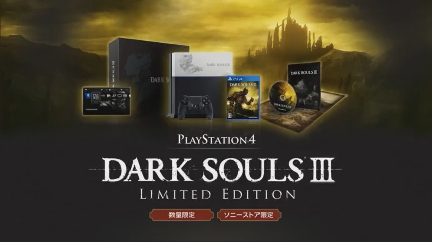 sony announces new dark souls iii limited edition ps4. Black Bedroom Furniture Sets. Home Design Ideas