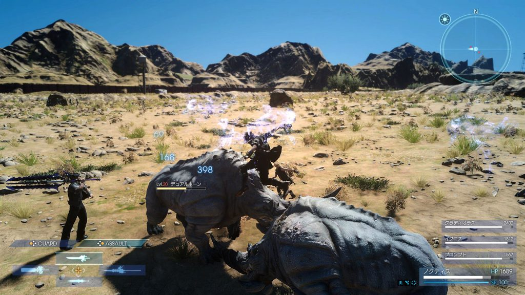 ffxv-screenshot-4