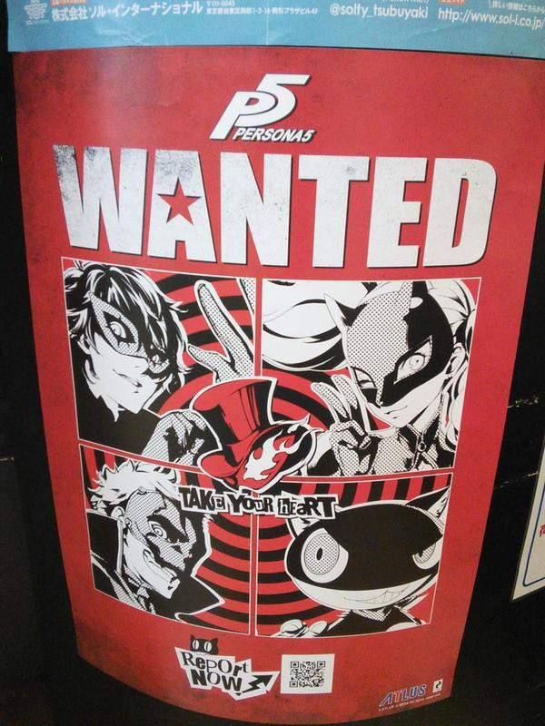 Persona-5-Store-Poster-1