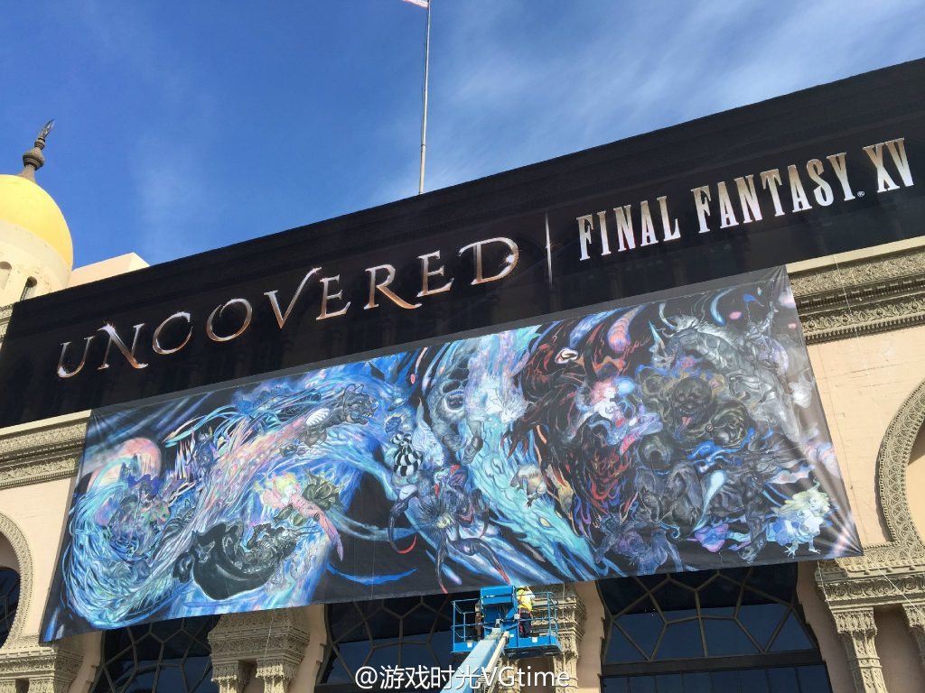 ffxv-uncovered-tease (6)