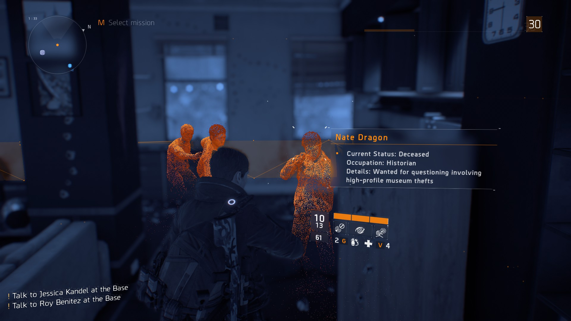 the division uncharted