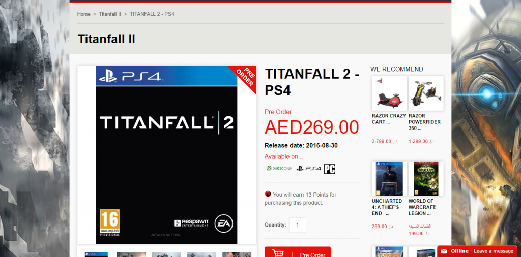 titanfall-2-release-date-leaked2