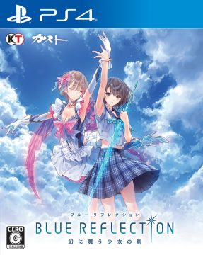 blue-reflection-review-ps4-1-287x360