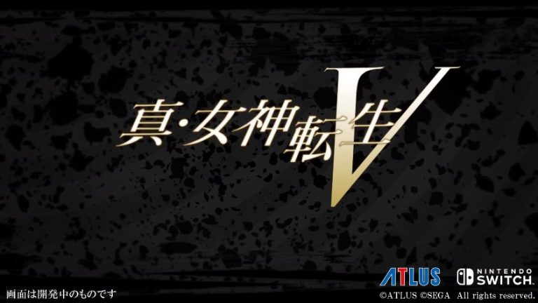 Shin Megami Tensei V officially unveiled for Nintendo Switch