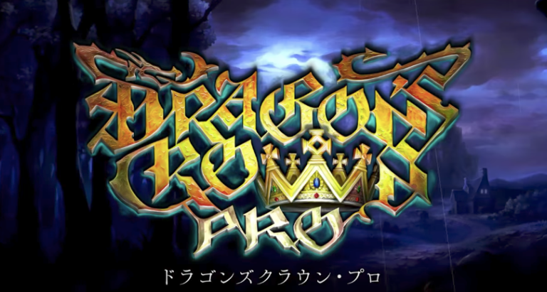 Dragon's Crown Pro announced for western territories