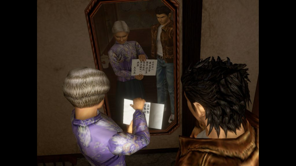 shenmue-1-2-collection-review-ps4-1-1024x576