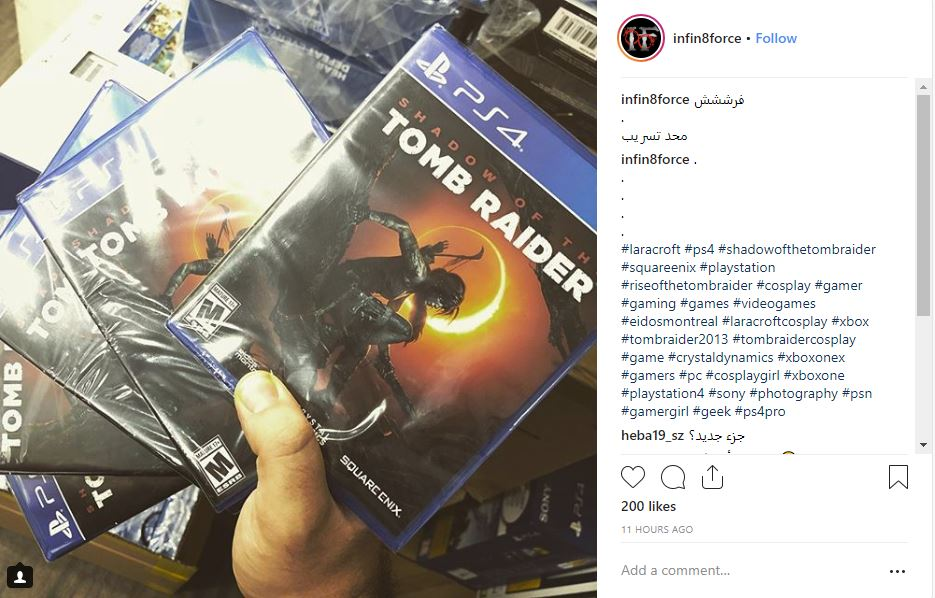 shadow-of-the-tomb-raider-1-2